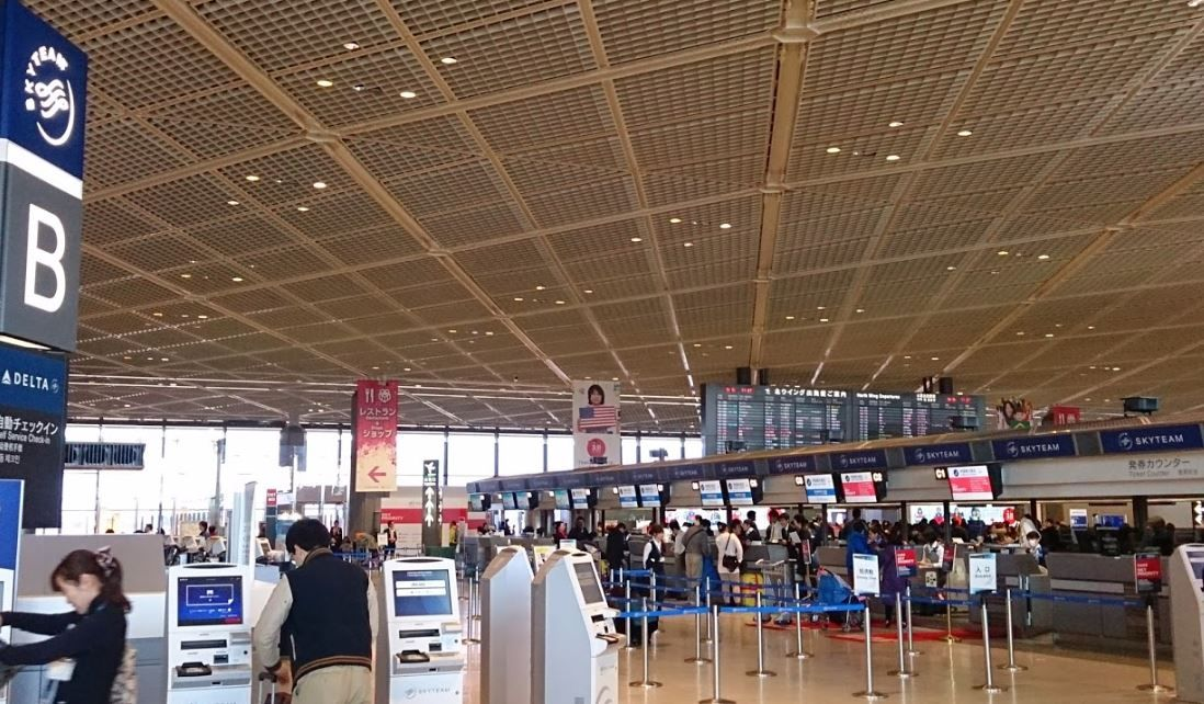 tokyo japan narita airport baggage actions nrt tokyo japan narita baggage auction location
