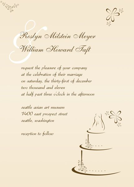 INVATION TO RECEPTION templates Wedding Reception Invitation - Formal Invitation Templates Free