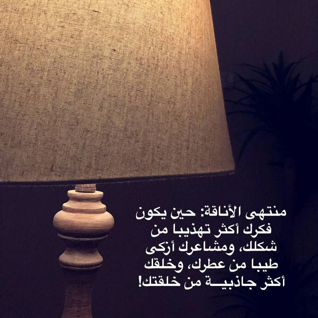 Instagram Post By Almahrah Alaneeqa Jul 19 2017 At 12 46pm Utc Instagram Posts Instagram Anime Wallpaper