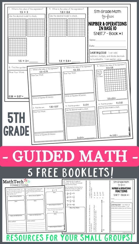 Number Bonds 1-10 | Math groups, Number bonds and Guided math
