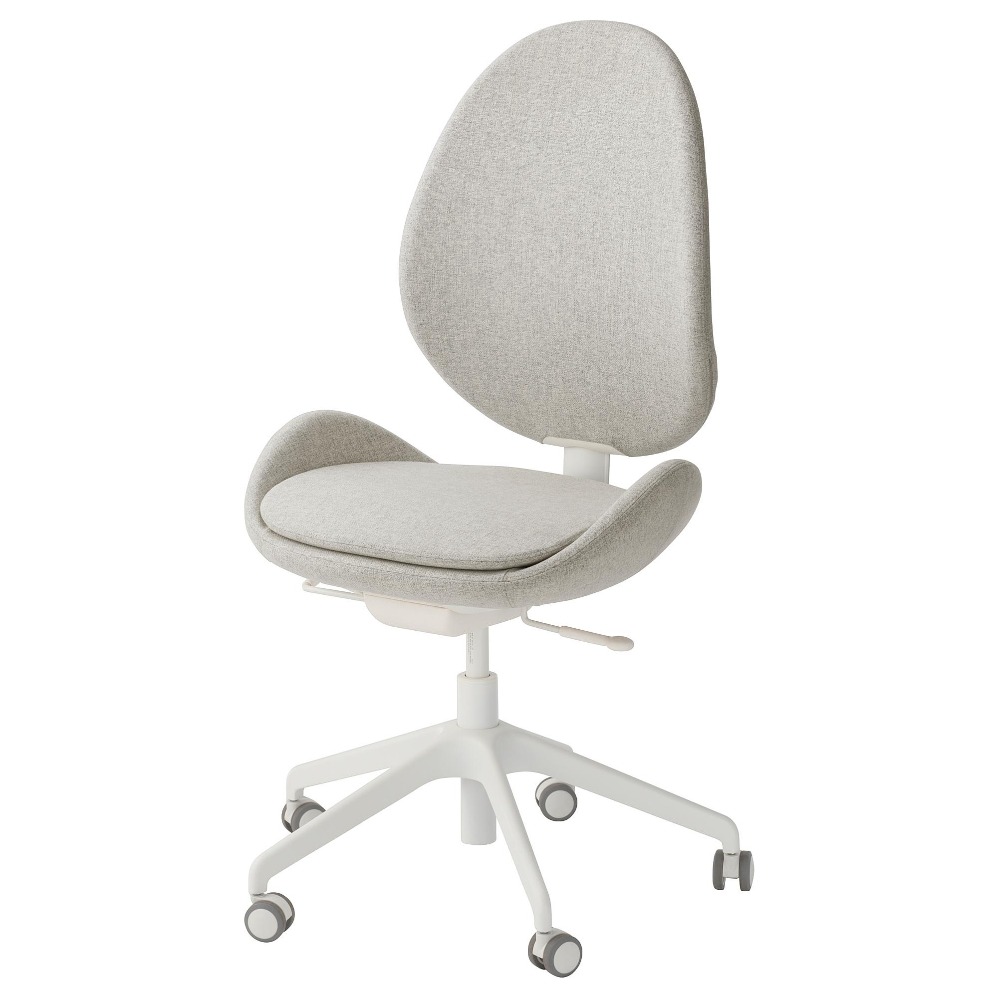 Gunnared Ikea Hattefjäll Office 2019 Chair En Beige A35cqRL4j