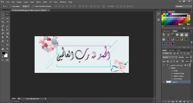 كيفية الكتابه على الصوره والتعديل عليها بواسطة برنامج الفوتوشوب Photoshop Cs6 Photoshop Cs6 Photoshop