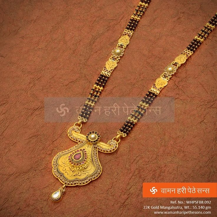 Image result for Taagpaag   jewellery   Pinterest   Gold, Jewel ...