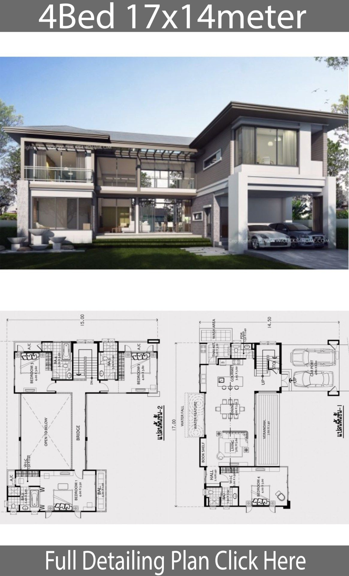 Home Design Plan 17x14m With 4 Bedrooms Home Design With Plansearch Beautiful House Plans Architecture House House Projects Architecture