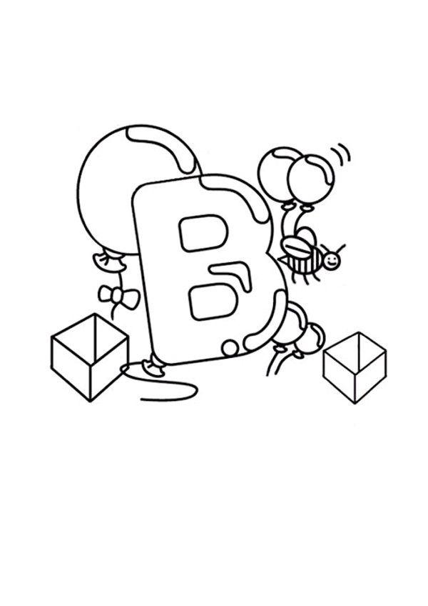 Lernübungen für kinder zu drucken. Infant Alphabete 241 ...