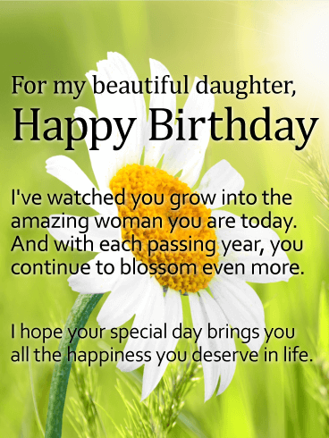 For my beautiful daughter daisy happy birthday wish card for my beautiful daughter daisy happy birthday wish card m4hsunfo