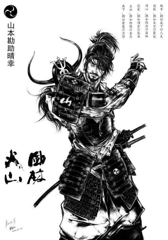 Conceito Do Samurai De Armadura E Sem Capacete Samurai Desenho