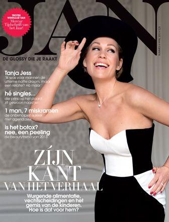 Favorites / magazine / JAN Magazine