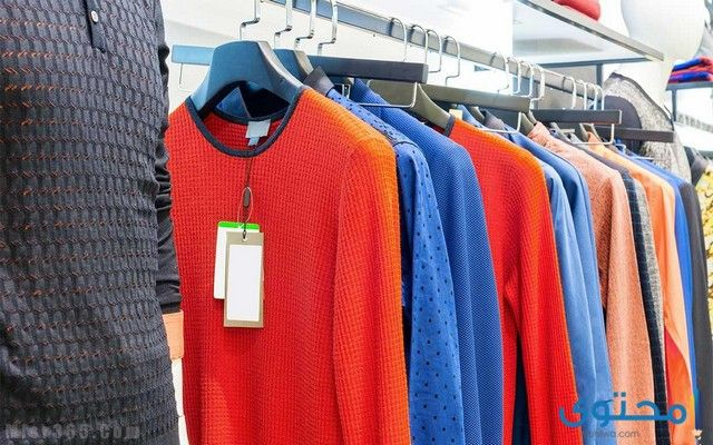 تفسير حلمت ان شخص يعطيني ملابس In 2020 Men Sweater Sweaters Fashion