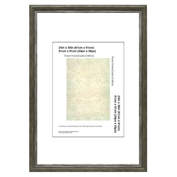 24 X 36-in Coffee and Gray Poster Frame | Jason Present Ideas ...