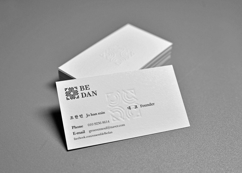Branding korea traditional ensemble bedan on behance identity business cards branding korea traditional ensemble bedan on behance reheart Images