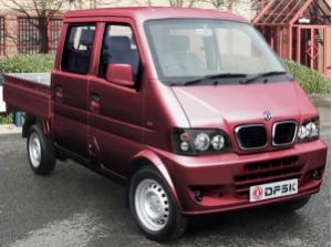 Dfsk Vans For Sale Surrey First4vans Van For Sale Used Vans Surrey