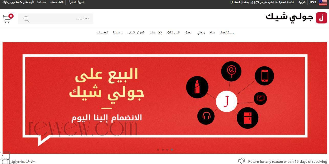 e0bc7138daac8 جولي شيك ايجابيات الموقع   الموقع يقبل الدفع عن طريق البطاقات الائتمانية