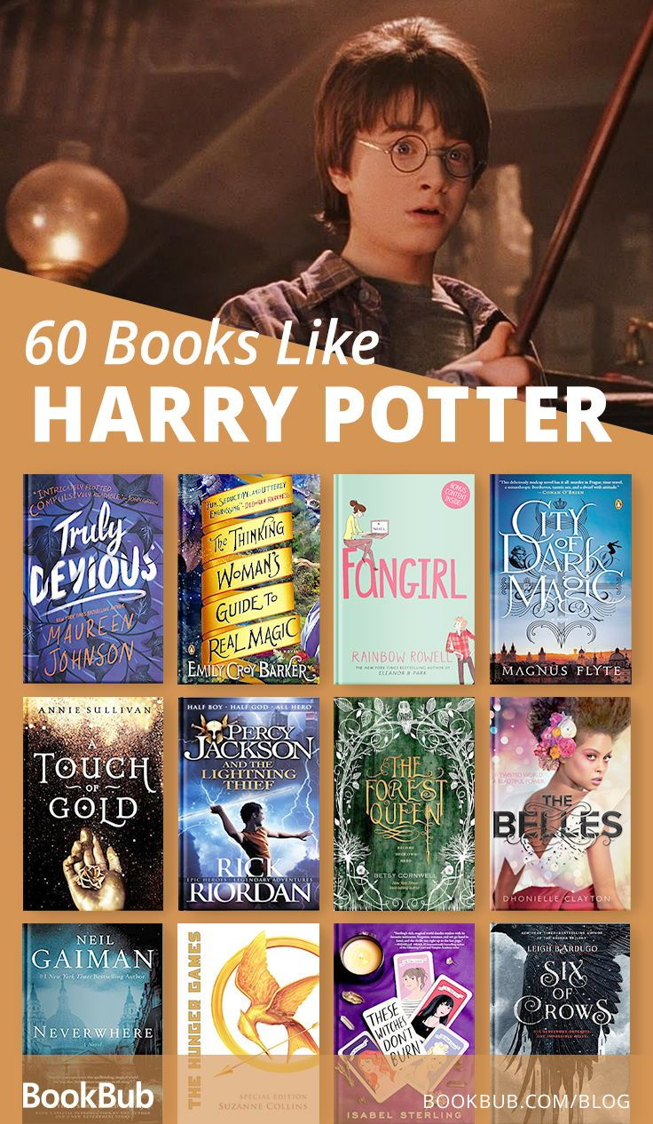 If you love Hogwarts but feel like you know the books by heart at this point, we have 60 books like Harry Potter to satisfy your fantasy needs!     #harry #potter #fantasy #books #kids