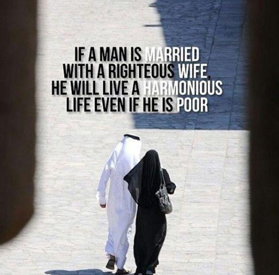 Islamiske citater om ægteskab