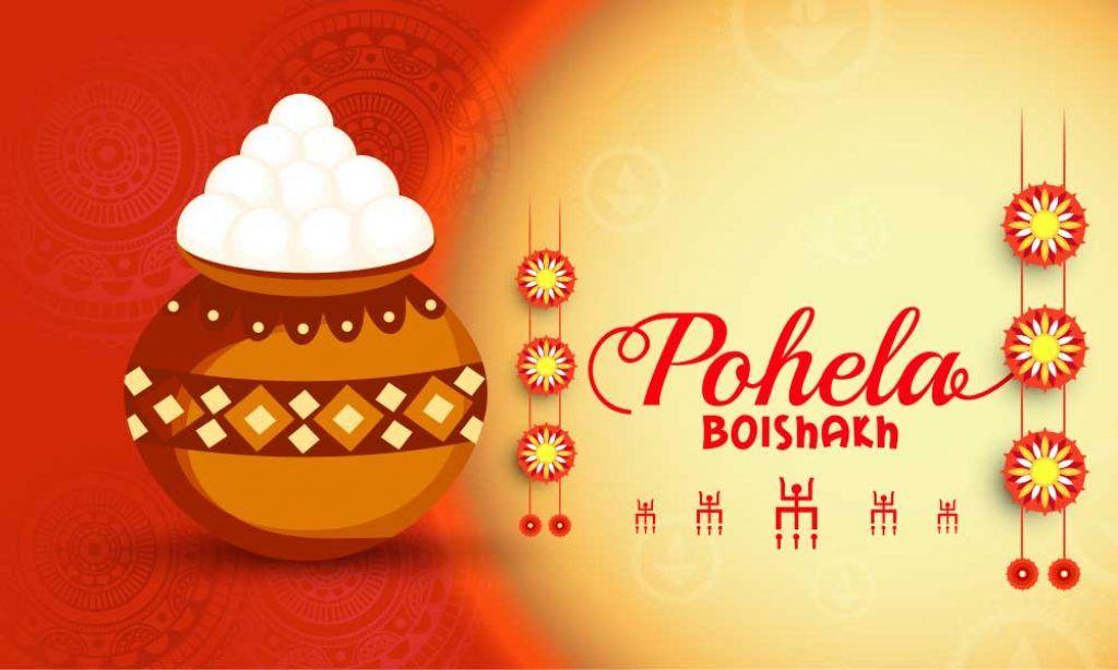 Pohela Boishakh Picture Bangla New Year HD Picture