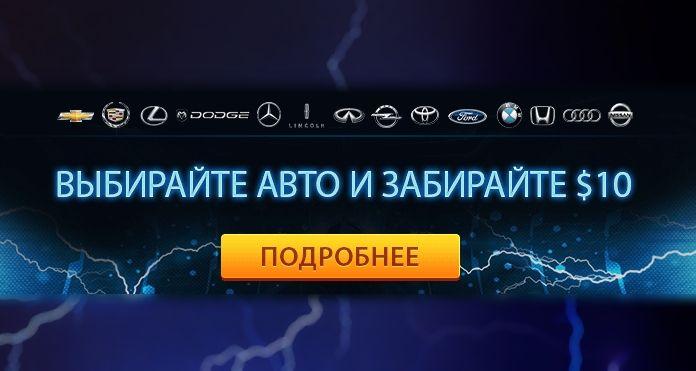 Игровые автоматы г