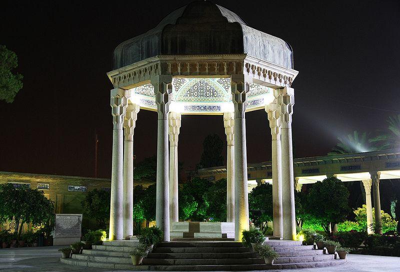 Hāfezieh (Hafezieh) - Shiraz - Iran | حافظیه - شیراز