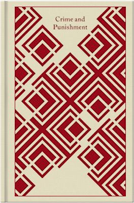 Crime and Punishment.  Penguin Clothbound Classics series, designed by Coralie Bickford-Smith.