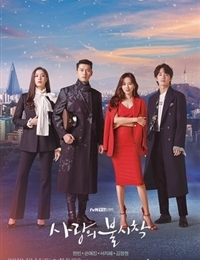 Kissasian Watch Drama Online In High Quality New Korean Drama Drama Korea Korean Drama Movies