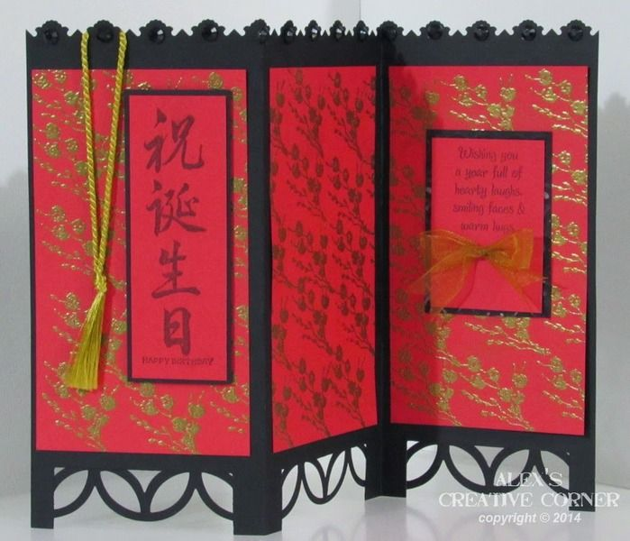 Asian Screen Card By Punch Crazy   Cards And Paper Crafts At  Splitcoaststampers