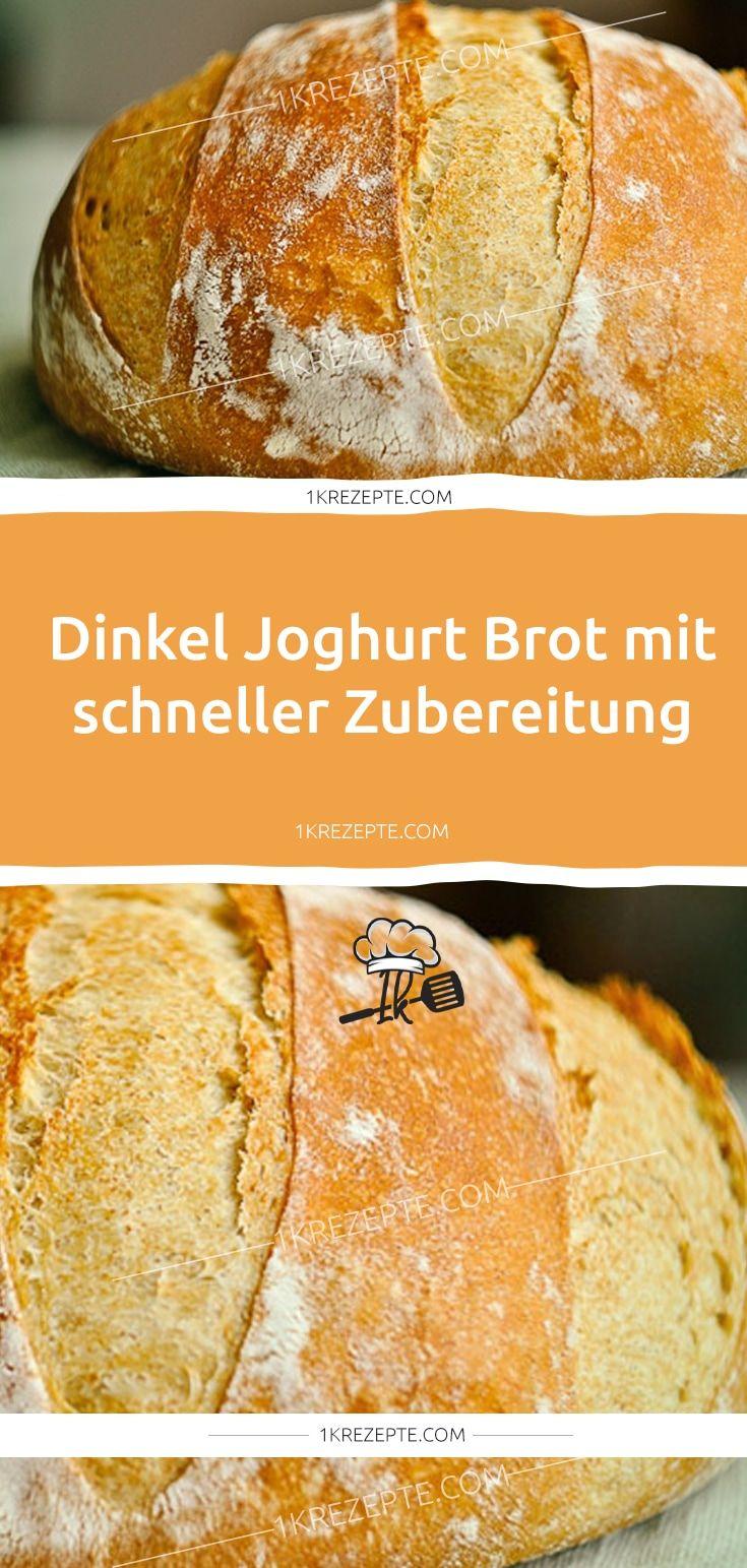 Dinkel Joghurt Brot mit schneller Zubereitung - 1k Rezepte #pizzateig