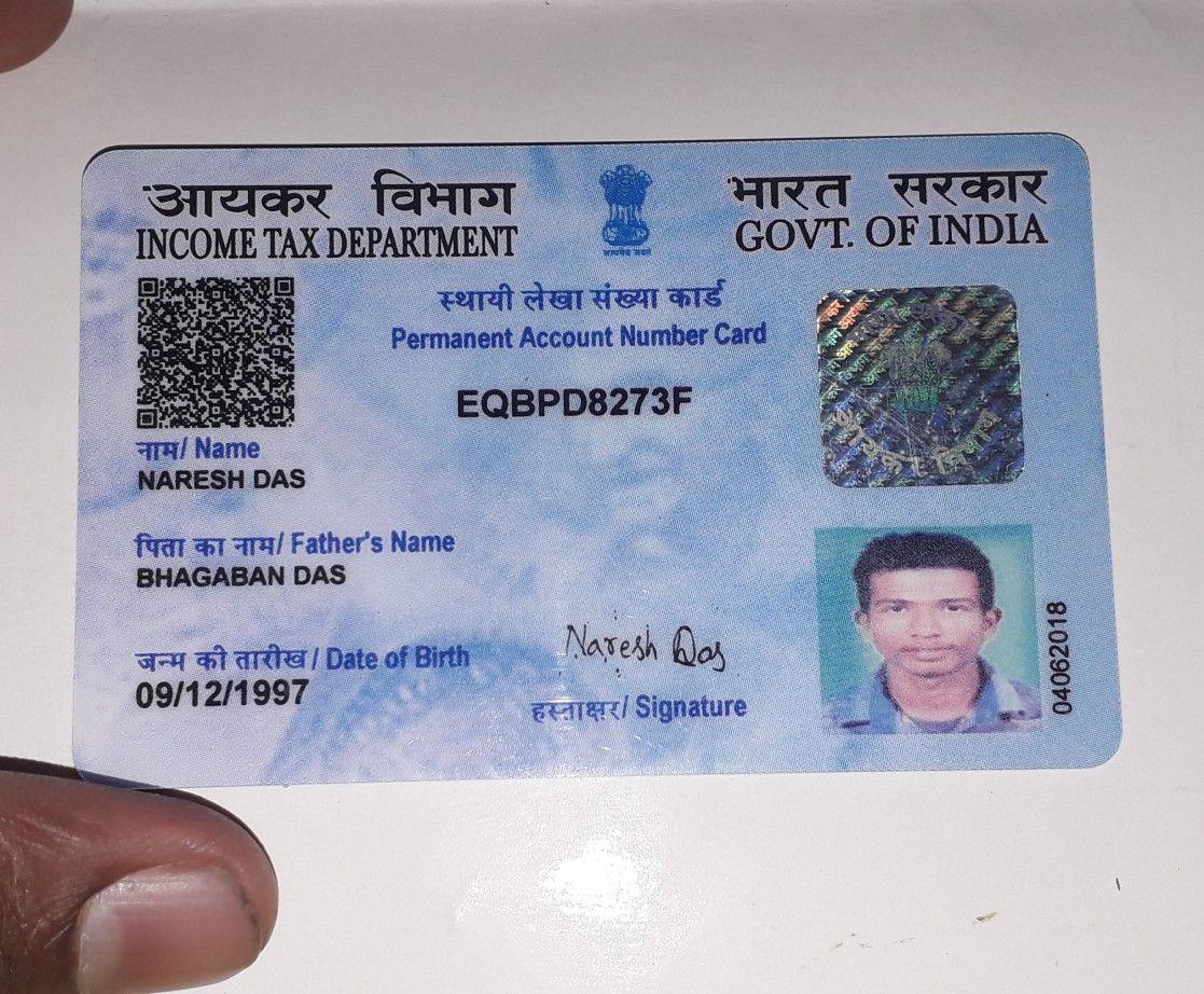 Pin By Dheeraj Mishra On Aadhar Card Aadhar Card Number Cards Cards