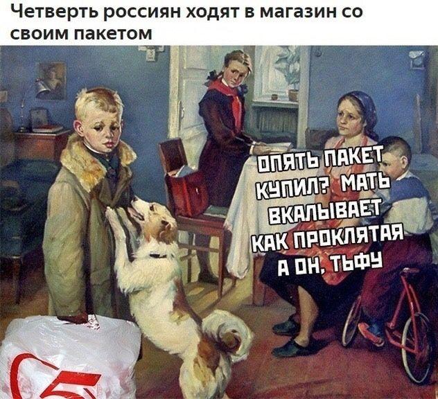 Изображение Веселые картинки от пользователя Лика Орлова ...