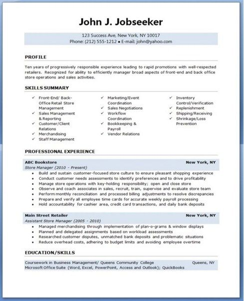 Retail Manager Resume Template -   jobresumesample/2022
