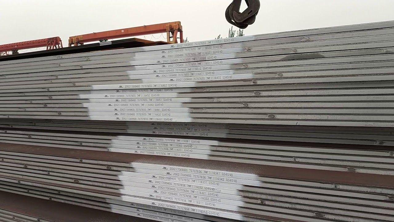 1 Inch Steel Plate Buy Carbon Steel Plate Hot Rolled Steel Plate Steel Plate Carbon Steel Steel