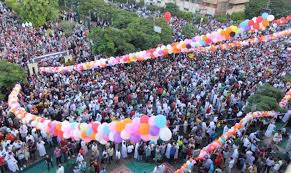 وقت صلاة العيد Google Images Photo Image