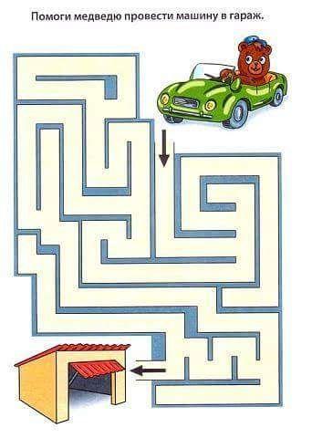 Pin By 김규림 On Projekty Na Vyskusanie Mazes For Kids Maze Word Puzzles For Kids