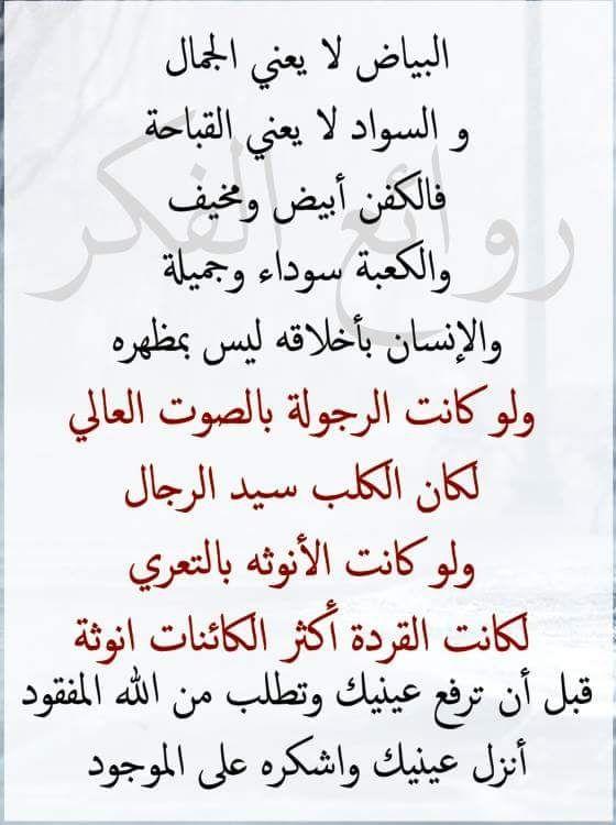 الله اكبر Good Morning Quotes Islamic Quotes Words Quotes