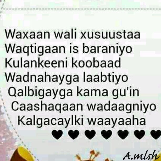 Waxan Wali Xasuusta I Still Remember When Our Time Somali Quotes Love Sms Quotes