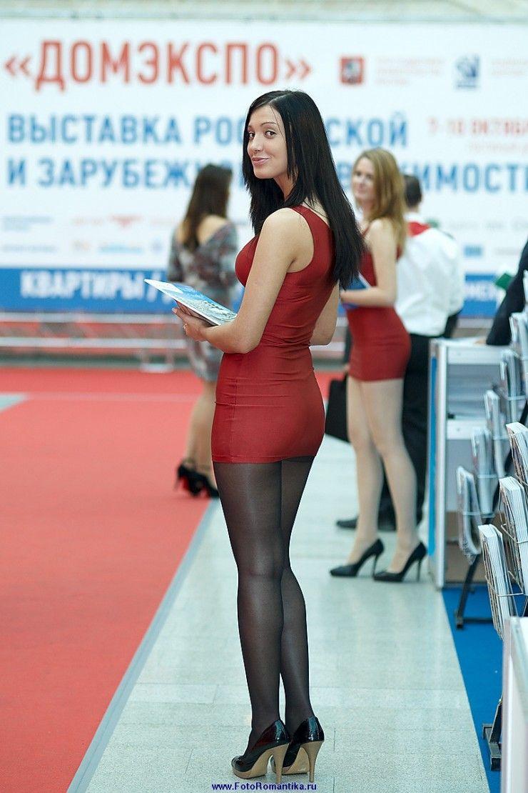 beautiful long legs : photo | russian girls | pinterest | longest
