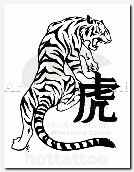 Black And White Tiger Tattoos Tiger Tattoo White Tiger Tattoo Chinese Zodiac Tiger