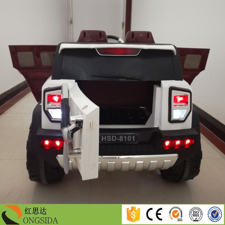 High Quality Electric Car Kids Alibaba Best Baby Ride On China 24 V Price