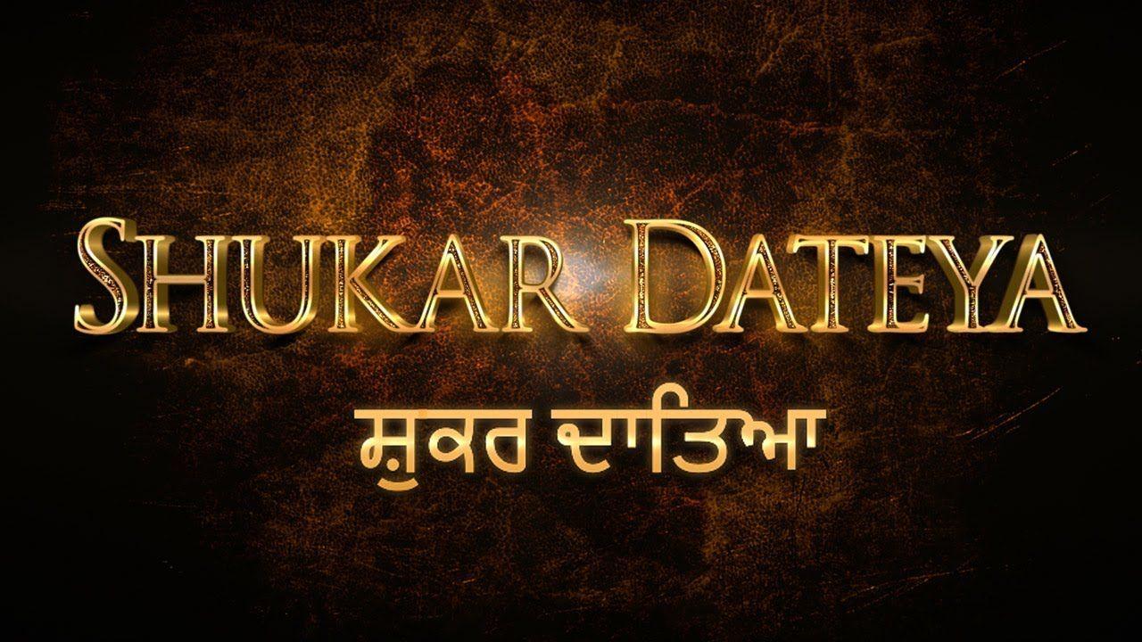 shukar dateya song download ringtone