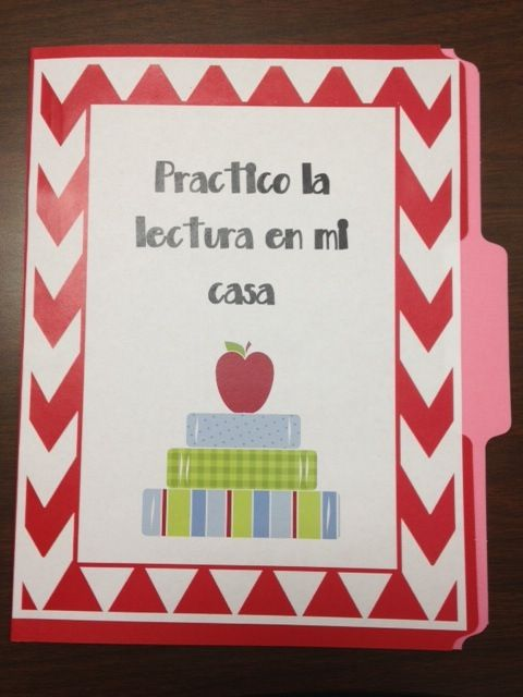 First Grade with a TwiSt: Reading Folders: Practice at Home ...