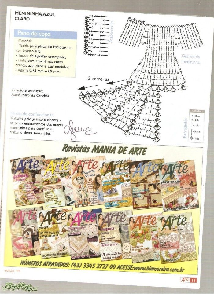 ropa+muñecas+tarjetas6.jpg (700×962) | Barbie | Pinterest | Patrón ...