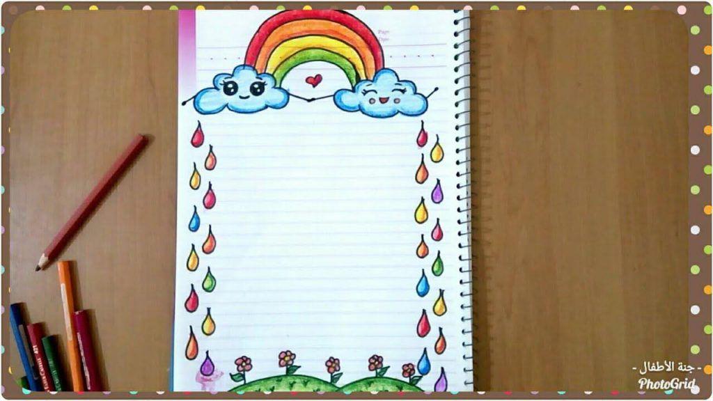رسومات لتزيين دفاتر الأطفال 25 Page Borders Design Floral Border Design Hand Lettering Alphabet