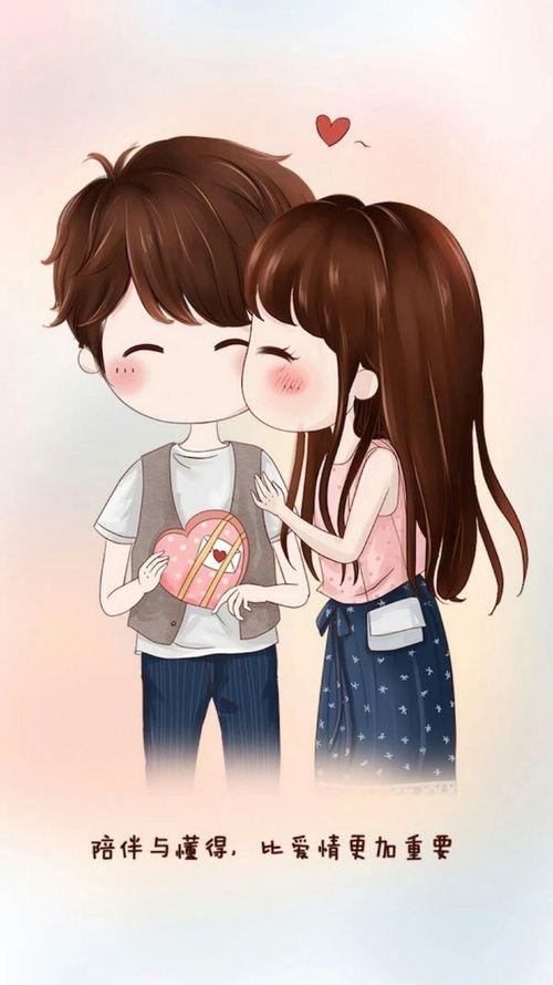 Art Girl And Beauty Love Cartoon Couple Chibi