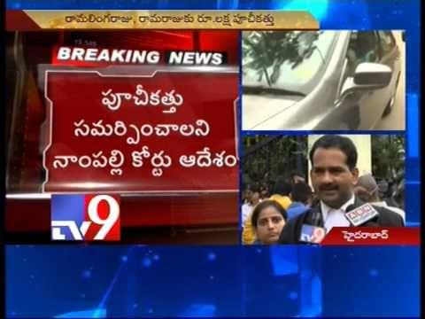 Bail for Ramalinga Raju in Satyam Scam