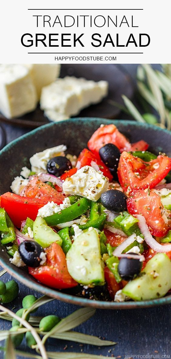 Traditional Greek Salad Recipe - Happy Foods Tube