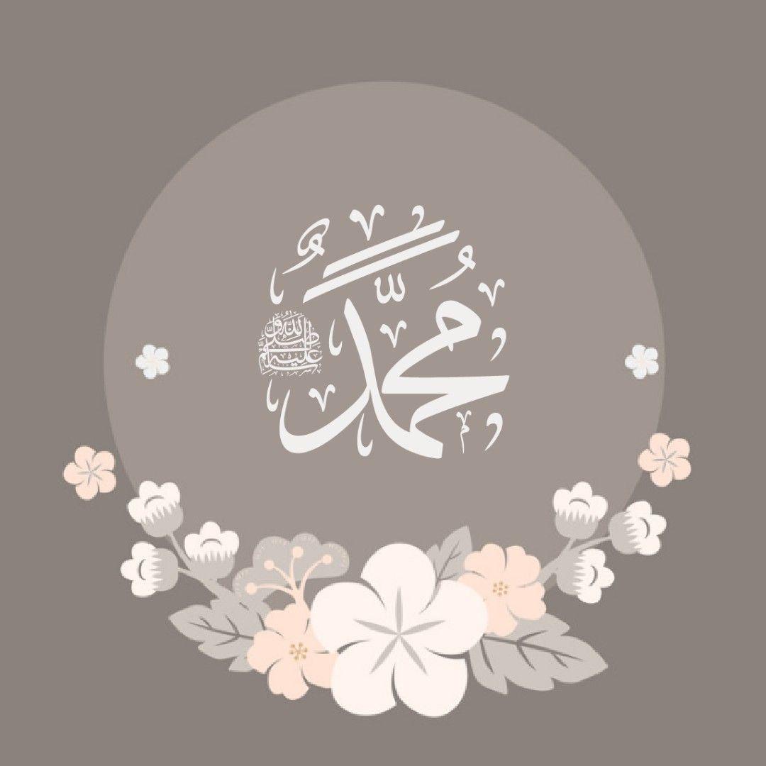 Pin On Mohamed