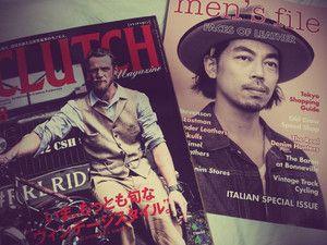 Mens File / Clutch