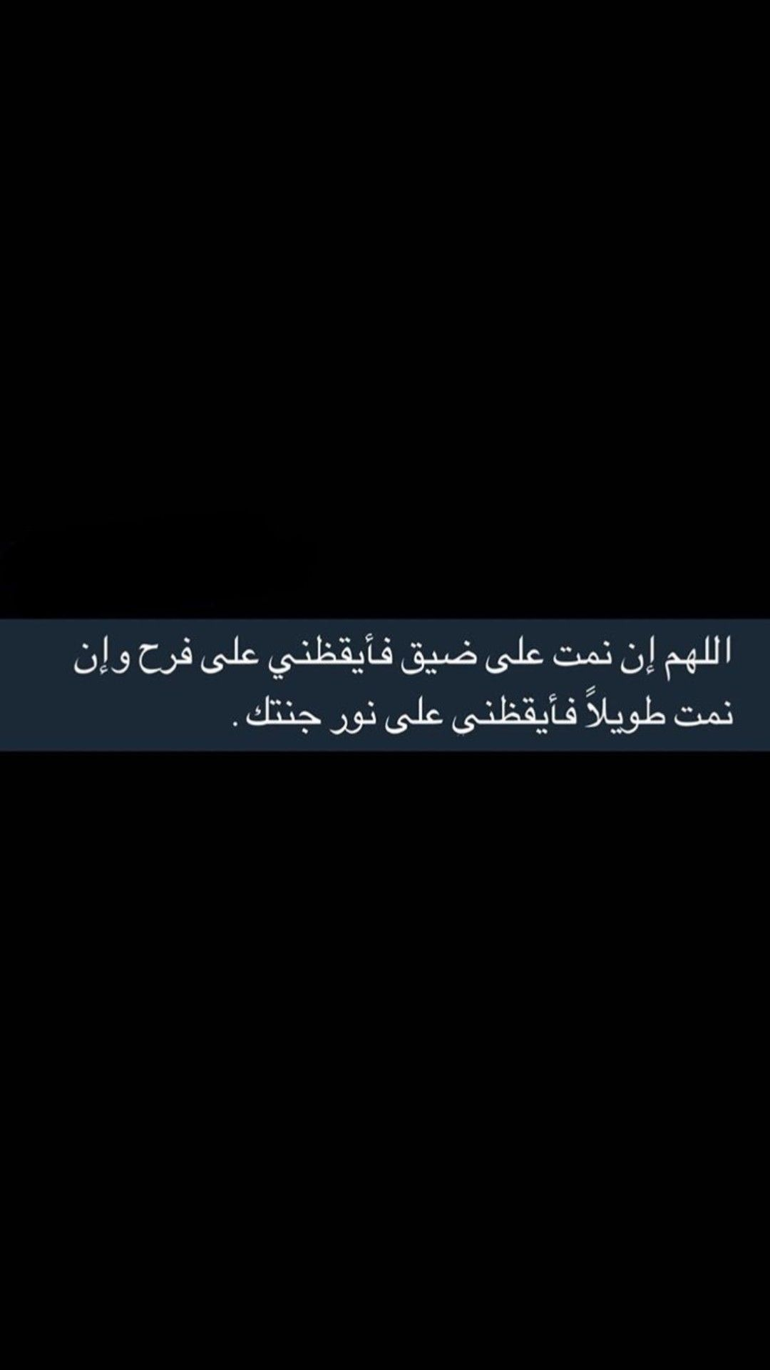 Pin By Elif On Qoutes Jokes Quotes Wonder Quotes Funny Arabic Quotes