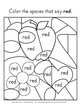 Back to School Color Words Recognition Sheets