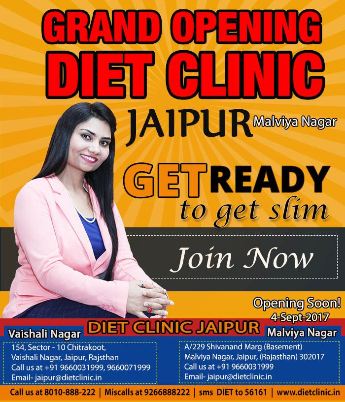 Weight loss email sign up