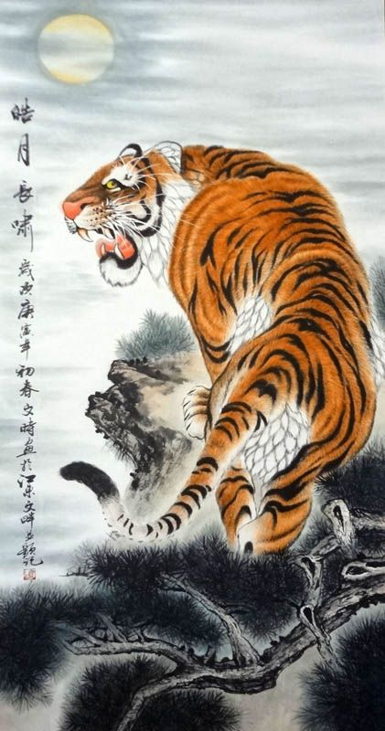 Chinese Tiger Painting  4045001, 66cm x 130cm(26〃 x 51〃)